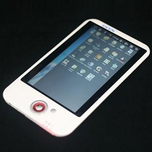 Apad é um modelo de tablet 'genérico' que possuí o sistema operacional Android instalado (Foto: Reprodução)
