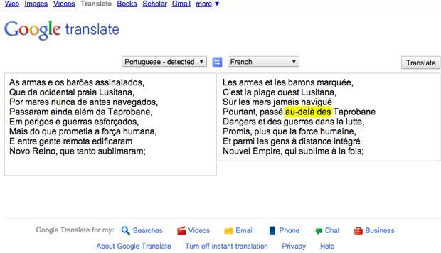 Aplicativo do Google traduz textos entre 58 idiomas (Foto: Reprodução)