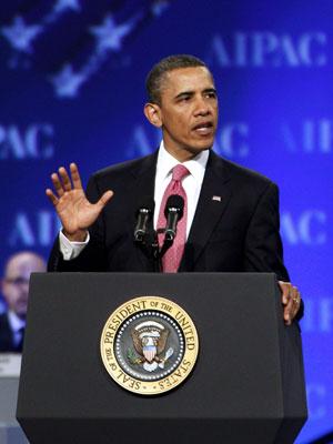 Obama faz discurso em Washington (Foto: Jose Luis Magana/AP)
