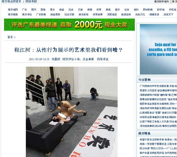 Artista chinês Cheng Li foi condenado após apresentar ato sexual em museu. (Foto: Reprodução)