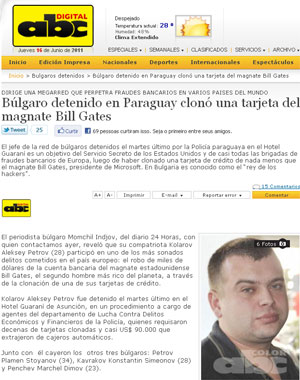 Jornal ABC publicou notícia sobre prisão nesta quinta-feira (16) (Foto: Reprodução)