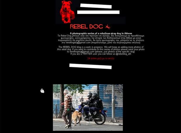 O blog foi atualizado com diversas aparições do cão durante os protestos de quarta-feira (15) na praça Syntagma (Foto: Reprodução/Internet)