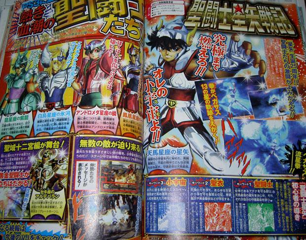 Revista japonesa V-Jump publicou reportagem sobre o game de PS3 (Foto: Reprodução/Hatima Kikou)