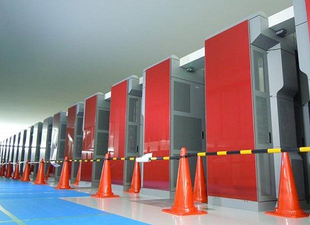 Computador da companhia japonesa Fujitsu foi considerado o mais rápido do mundo (Foto: AFP)