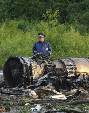 Local do acidente, na cidade de Petrozavodsk, Rússia (Foto: Vladimir Larionov/Reuters)