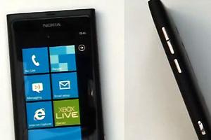 Nokia Sea Ray com Windows Phone 7 (Foto: Reprodução/)