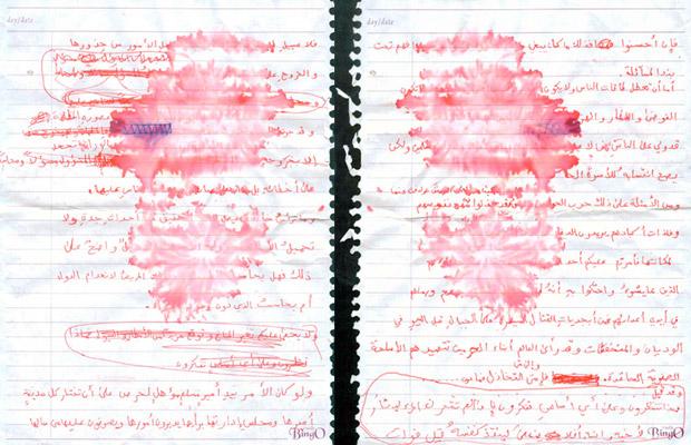 Anotações manuscritas que seriam de Osama bin Laden (Foto: BBC)