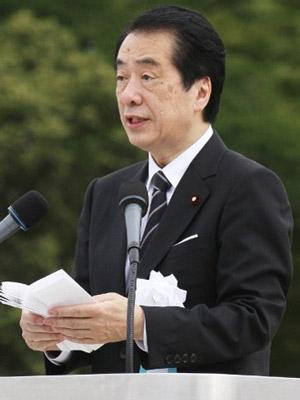 O primeiro-ministro Naoto Kan expressou seu 'profundo pesar' pelas vítimas (Foto: STR / JIJI PRESS / AFP)