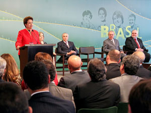 Dilma discurso durante posse de Gurgel (Foto: Roberto Stuckert/PR)