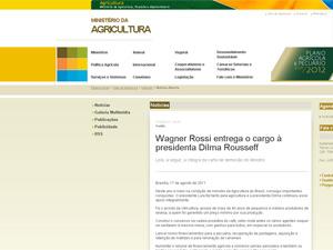 carta wagner rossi (Foto: Reprodução)