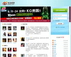 O 'Twitter' chinês também tem a lista dos 10 tópicos mais comentados no serviço (Foto: Reprodução)
