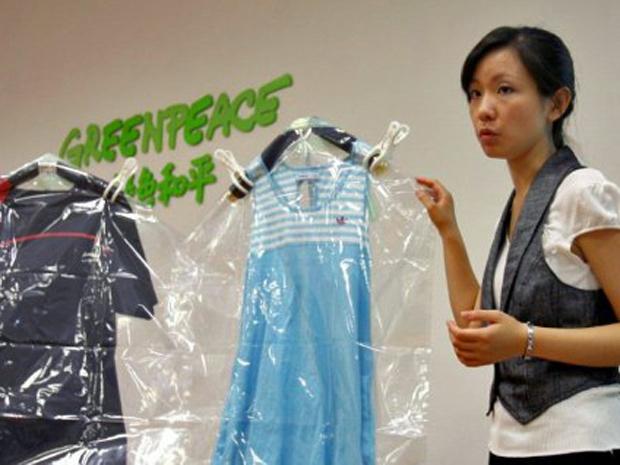 vestido (Foto: Greenpeace/AFP)
