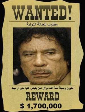 Cartaz divulgado por rebeldes mostra recompensa de US$ 1,7 milhões por Kadhafi, na Líbia (Foto: AFP)