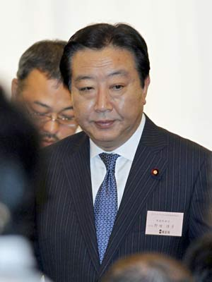 Yoshihiko Noda. (Foto: Koji Sasahara / AP Photo)