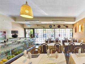 Interior do restaurante Aquarela do Brasil, em Portugal (Foto: Divulgação/Aquarela do Brasil)