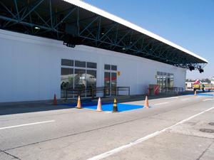 terminal cumbica (Foto: Divulgação/Infraero)