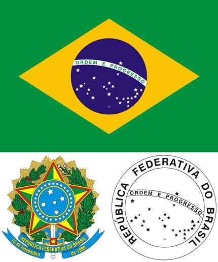Bandeira, Brasão de Armas e Selo Nacional do Brasil (Foto: Reprodução Presidência da República)