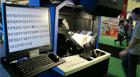 Biblioteca virtual oferece milhares de títulos (Carla Meneghini/G1)