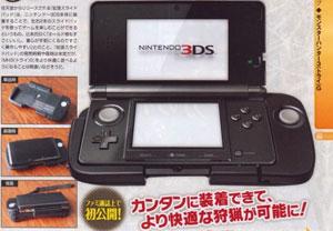 Circle Pad, do Nintendo 3DS apresentado em revista japonesa (Foto: Reprodução/Famitsu)