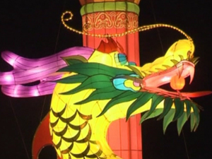 Dragões marcam início do Festival da Lua nesta segunda (12). (Foto: BBC)