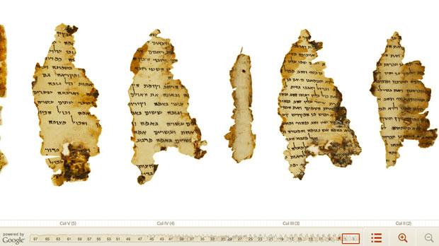 Manuscritos do Mar Morto foram digitalizados pelo Google (Foto: Divulgação)