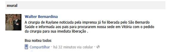 Presidente da empresa envia mensagem pela Internet (Foto: Reprodução)