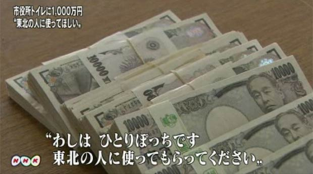 Dinheiro deixado no banheiro público de Sakado. (Foto: Reprodução/NHK)