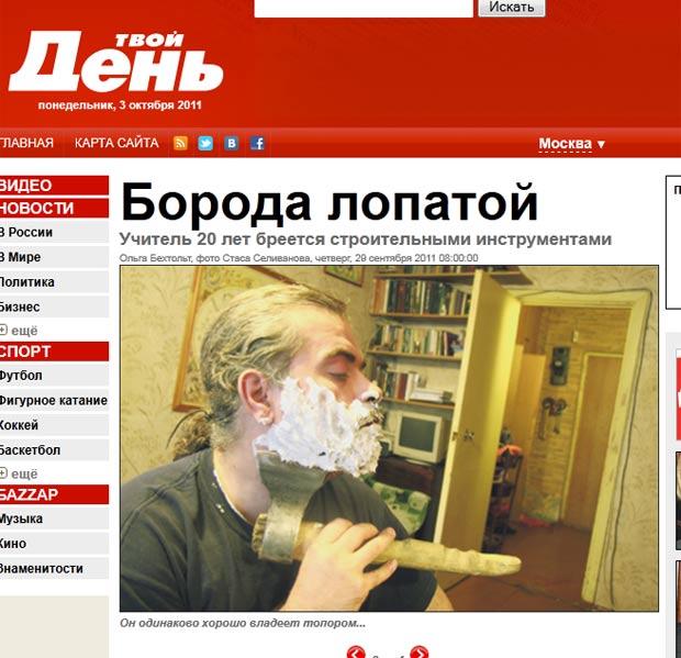 Alexander Karpenko usa machado e outros objetos do cotidiano para fazer a barba. (Foto: Reprodução)