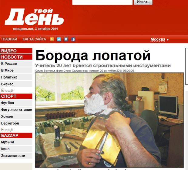 Alexander Karpenko usa pá para fazer a barba. (Foto: Reprodução)