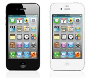 Imagens do iPhone 4S, publicadas em site da Apple antes de lançamento (Foto: Reprodução)