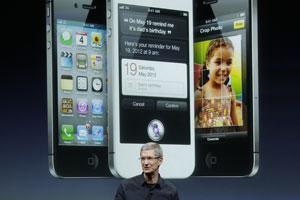 Novo iPhone 4S ganha chip e internet mais rápidos, mas não muda por fora (Foto: Paul Sakuma/AP)