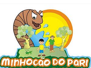 Filme Minhocão do Pari (Foto: Divulgação/assessoria)