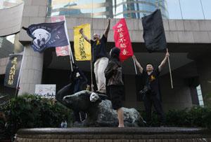 Movimento reuniu manifestantes no centro econômico de Hong Kong (Foto: Kin Cheung/AP)
