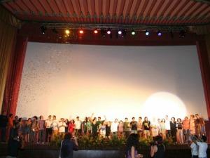 """Quinta edição do festival """"For Rainbow"""" começa nesta quinta-feira (27) (Foto: Divulgação)"""