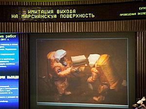 Controle de missão acompanha simulação de trabalhos em solo marciano (Foto: Divulgação/IBMP)
