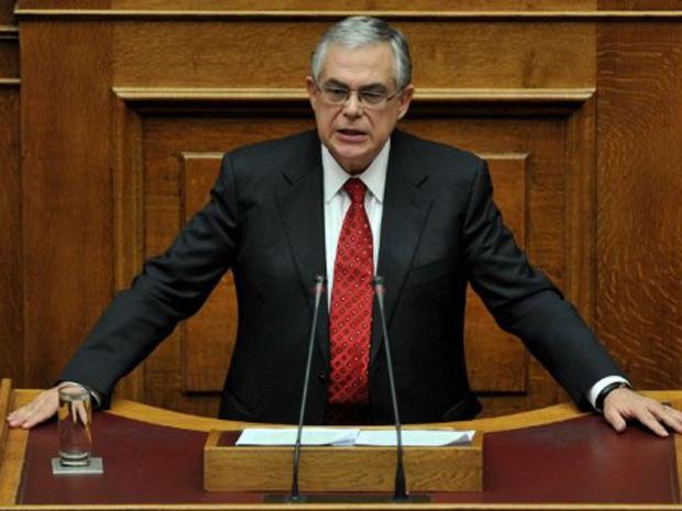 Lucas Papademos fala ao Parlamento nesta quarta-feira (16). (Foto: AFP)