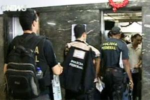 polícia federal (Foto: Reprodução/Globo News)