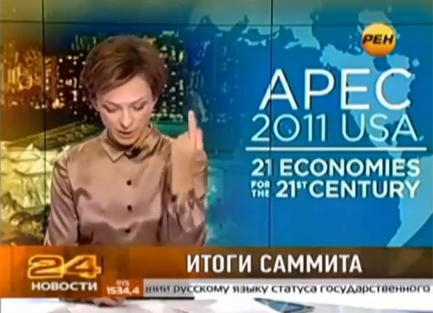 Tatyana Limanova fez um gesto obsceno durante um programa da emissora de TV 'Ren'.  (Foto: Reprodução/YouTube)