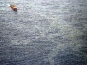 Imagem aérea do vazamento na Bacia de Campos divulgada nesta sexta-feira (25) pela ANP. (Foto: Divulgação)