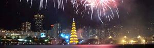 Árvore de Natal da Lagoa é inaugurada (Daniel Ramalho / Futura Press / AE)