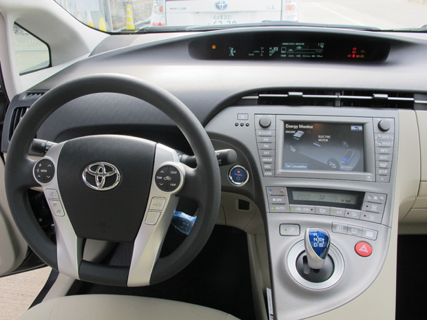 Toyota Prius  (Foto: Luciana de Oliveira/G1)