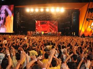 Palco principal Festival de Verão (Foto: Divulgação)