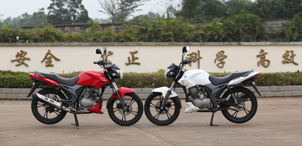 Moto tem apenas duas opções de cores: branco e vermelho (Foto: Zhou Pengcheng/ Divulgação)