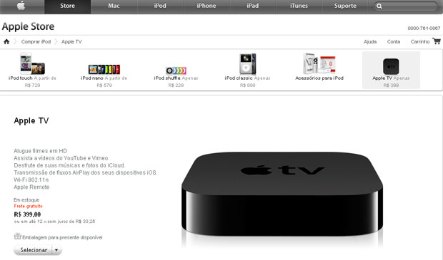 A Apple TV pode ser comprada pela loja on-line com frete gratuito (Foto: Reprodução)