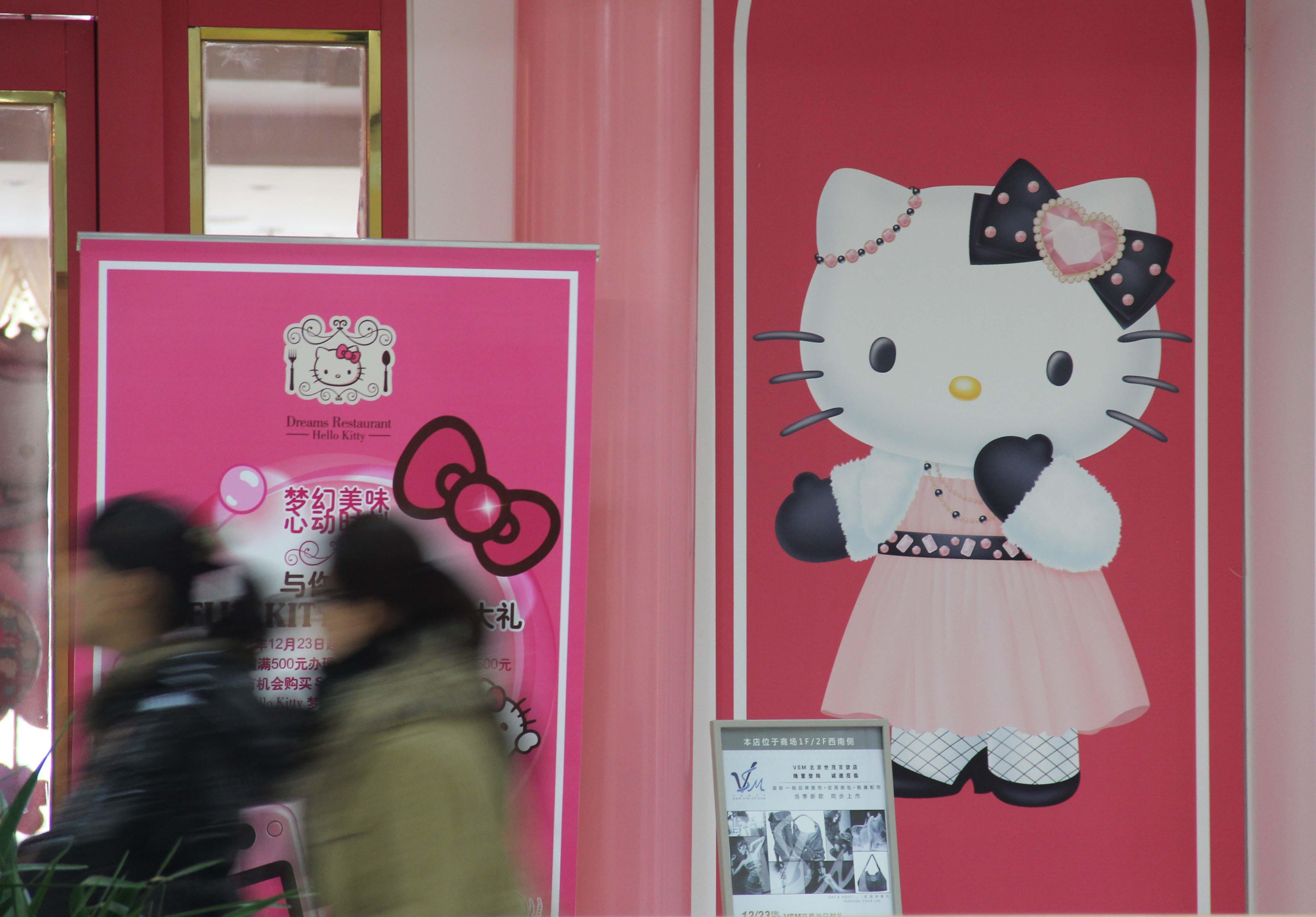 China inaugura restaurante temático da Hello Kitty fotos em Pop  #97345C 4400 3064