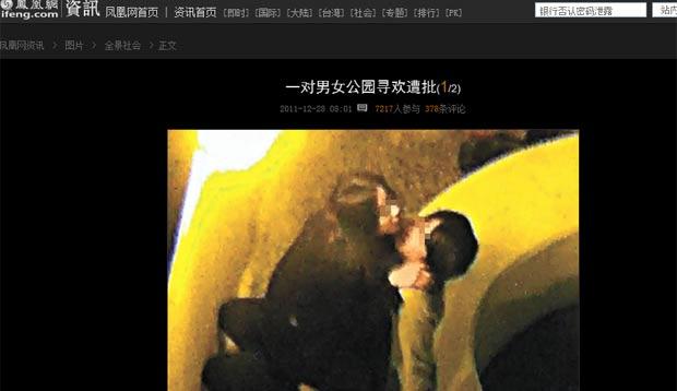 Casal provocou indignação ao fazer sexo em um parque público de Hong Kong. (Foto: Reprodução)