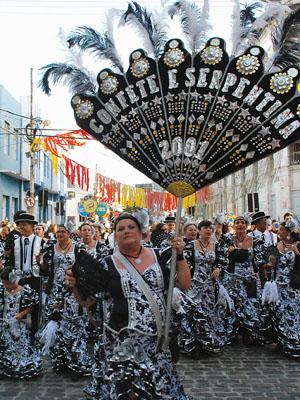 Confete e Serpetina (Foto: Divulgação / Prefeitura do Recife)