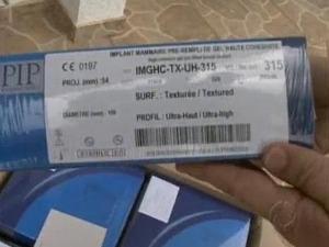 A única importadora da prótese fancesa fica em Almirante Tamandaré, na Região Metropolitana de Curitiba (Foto: Reprodução RPC TV)