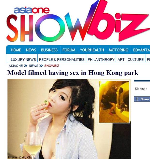 Vídeo teria sido feito para aumentar a popularidade da modelo. (Foto: Reprodução)