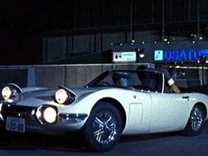 Toyota 2000 GT no filme 007 (Foto: Divulgação)
